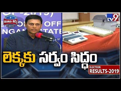 35 counting centres set up in Telangana - CEO Rajat Kumar - TV9