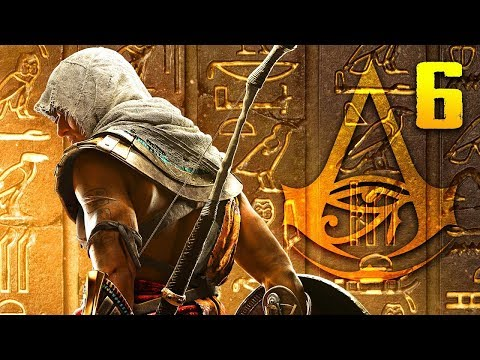 Assassin's Creed: Origins I Snake in Bath House  | part 6