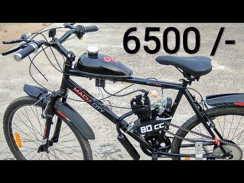 Cycle Engine @ 6500