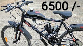 Cycle Engine @ 6500 thumbnail