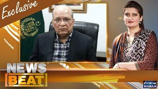 Mushahid ullah khan Exclusive | News Beat | Paras Jahanzeb | SAMAA TV | 28 July 2019