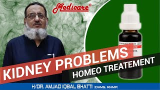 Signs Disease and remedies for kidney failure in Homeopathic