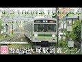 東急1000系1500番台1507F 雪が谷大塚駅到着シーン の動画、YouTube動画。