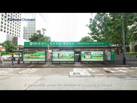 China Life Insurance (Overseas) launches Branding Campaign | JCDecaux Cityscape
