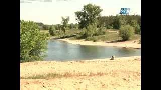 Санэпидемстанция проверила озера Северодонецка