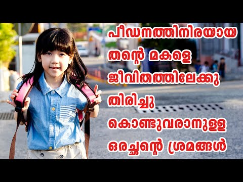 Hope 2013 Korean Movie Explained in Malayalam | Part 2 | Cinema Katha |