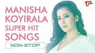 Manisha Koirala Super Hit Video Songs Jukebox || TeluguOne