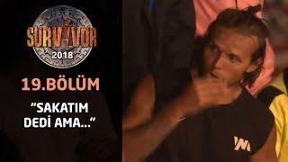 Hakan Hatipoğlu'ndan Murat Ceylan'a Tepki! | Sakatım Dedi Ama | 19. Bölüm | Survivor 2018 Video