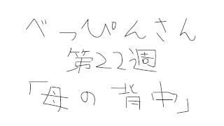 NHKの朝ドラ「べっぴんさん」について、とある会社のおっさん二人がワイ...