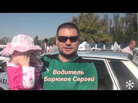 Все такси в Анапе, номера телефонов - контакты, отзывы (67