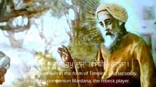 Gurbani Shabad Kirtan - Dhan Guru Nanak - Ik Fakeer Vada Mastana