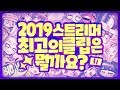 트로트메들리모음 2020 - 경쾌한 트로트 50곡 - 누구나가 좋아하는 최고의 인기트로트 50곡 연속듣 ...