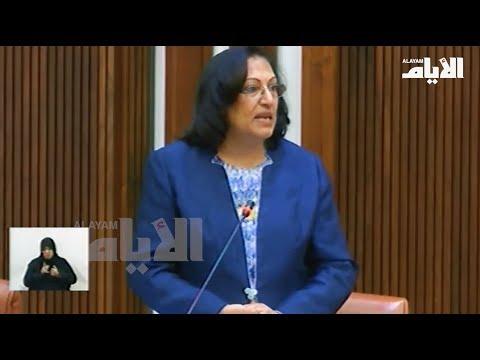 وزيرة الصحّة: هناك مبالغات بشا?ن «نقص الا?دوية».. وهي مشكلة عالمية وليست بحرينية  - نشر قبل 2 ساعة