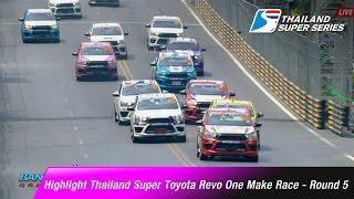 Highlight Thailand Super Toyota Revo One Make Race Round 5 | Bangsaen Street Circuit