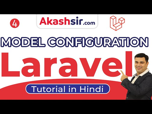 4 - Model Configuration Laravel