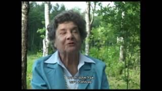 בטי מאיר מספרת על קשיי היומיום במחנה ברגן בלזן