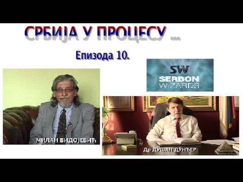 Srbija u procesu   em  10