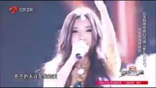 mohabbatein versi chinese