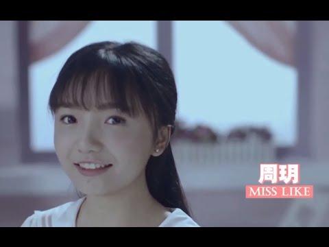 miss a歌曲mv_Miss Like《女神幻想曲》MV - YouTube