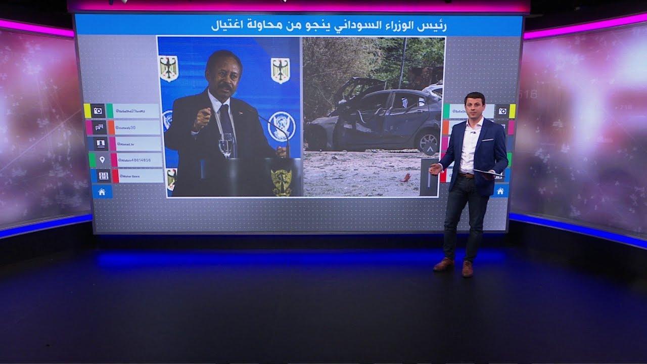 تفاصيل محاولة اغتيال رئيس الوزراء السوداني عبدالله حمدوك في الخرطوم