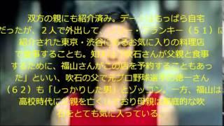 歌手で俳優の福山雅治(46)が女優の吹石一恵(33)と28日、結婚...