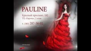Свадебная коллекция 2012 года в салоне PAULINE
