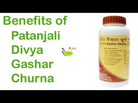 Patanjali divya gashar churna💊 - review of patanjali products  - पतंजलि प्रॉडक्ट्स
