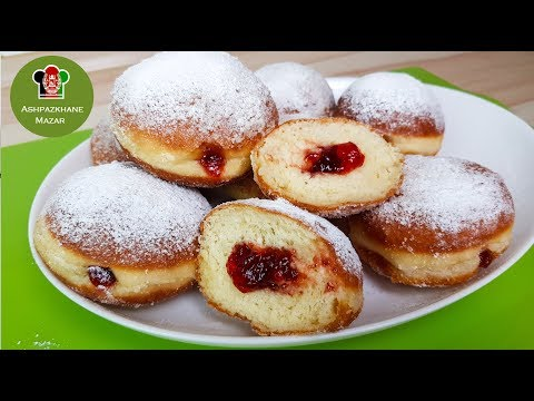 Berliner Donuts | دوناس مربا دار