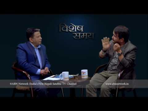 BISHESH SAMAY with Wilson Bikram Rai (TAKMEY BURA)