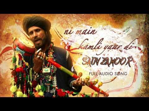 Ni Main Kamli Yaad Di ( Full Audio Song) | Sai Zahoor| Latest Punjabi Song 2016 | Speed Records