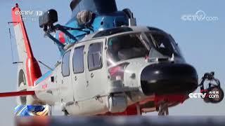 从白天练到黑夜!解放军航母舰载直升机高强度战备演训|军迷天下