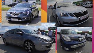 Как купить честное авто в Европе #Renault Megan #Skoda Octavia Renault Kangoo #Peugeot 308