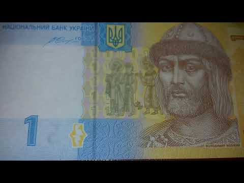 Ukraine 1 Hyrevnia Banknote