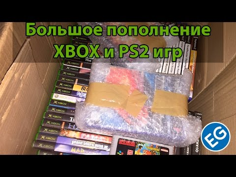 Скачать игры для PS,PS2,PSP,3DO,Dreamcast,GameCube