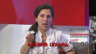 Kisabac Lusamutner anons 28 07 17 Khosqic Aravel
