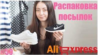 видео Где купить хорошую спортивную обувь