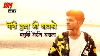 Koligeet Mashup 2 | Pori Tula Mi Bayko Banuni Nein | Crown J ( Prod, DESI BEATZ ) Marathi Song 2020