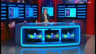 سفير مصر ببوركينا فاسو يتواصل مع ادارة النادي الاهلي   شاهد التفاصيل