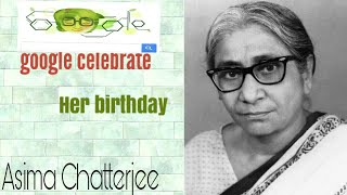 Asima Chatterjee (about)