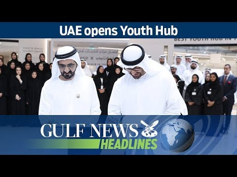 UAE opens Youth Hub - GN Headlines