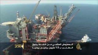 الاقتصاد والناس- إلى أين تتجه أسعار النفط؟