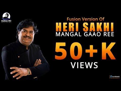 Heri Sakhi Mangal Gao Ree | Osman Mir | Bhavnagar