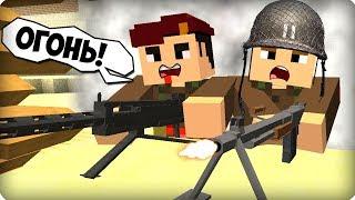 Вторая Мировая Война [ЧАСТЬ 25] Call of duty в Майнкрафт! - (Minecraft - Сериал)
