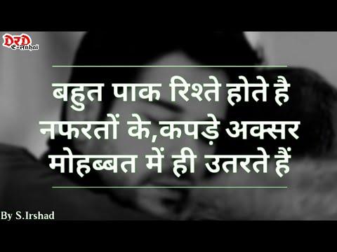 Jism Shayari 2    जिस्म शायरी हिंदी 2