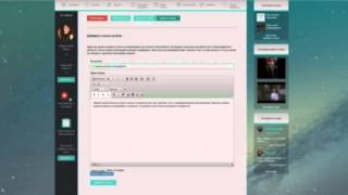 Видеоурок - Блог