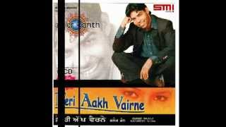 Kanth kaler - DholJaniya (Official Song) album {Teri aakh Varine} 2014