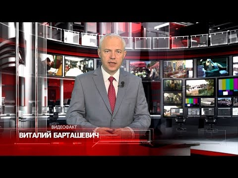 ВИДЕОФАКТ. Новости Пинска и Пинского района (от 15.05.2019)