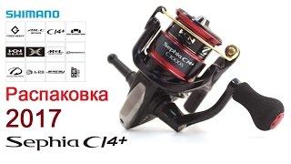 17 Sephia Ci4+ C3000S Розпакування