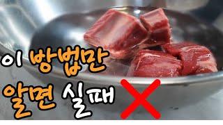 압력솥없이 부드러운 소갈비찜 만들기/쯔유활용3탄/소갈비…