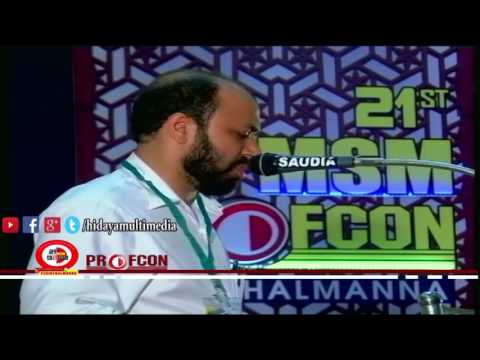MSM Profcon 2017 | Academic Excellence In Professional Life | Dr Muhammed Shan | Perinthalmanna